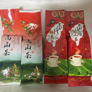 500g まとめてお得!飲み比べ!高山阿里山 台湾茶烏龍茶 125g×4個セット(茶)