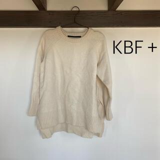 ケービーエフプラス(KBF+)のニット、セーター(ニット/セーター)