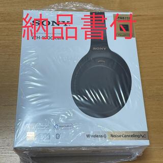 SONY - 未開封新品 WH-1000XM4BM