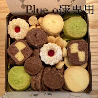 blue o様専用 缶クッキー brown(菓子/デザート)
