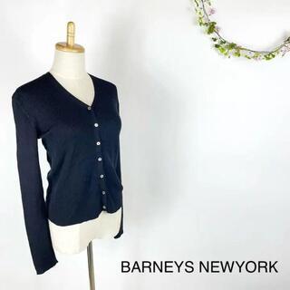 バーニーズニューヨーク(BARNEYS NEW YORK)のBARNEYS NEWYORK   ウール カーディガン  黒 ブラック S(シャツ/ブラウス(長袖/七分))
