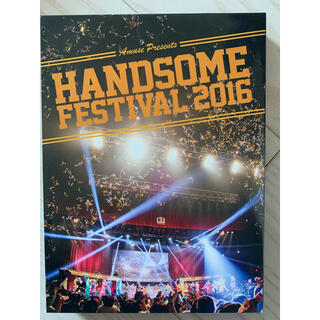 ハンサムフェスティバル 2016