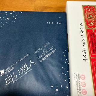 イシヤセイカ(石屋製菓)の白い恋人12枚  1箱 マルセイバターサンド5個入り 1箱(菓子/デザート)