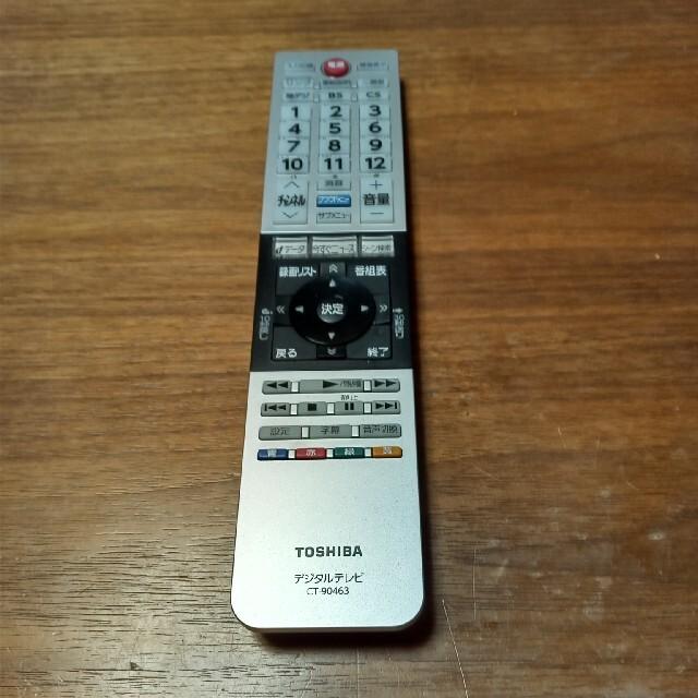 東芝(トウシバ)のるったん様専用 スマホ/家電/カメラのテレビ/映像機器(テレビ)の商品写真