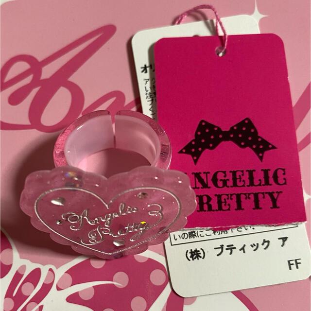 Angelic Pretty(アンジェリックプリティー)のトッピングハート リング レディースのアクセサリー(リング(指輪))の商品写真