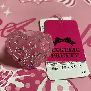 Angelic Pretty - トッピングハート リング