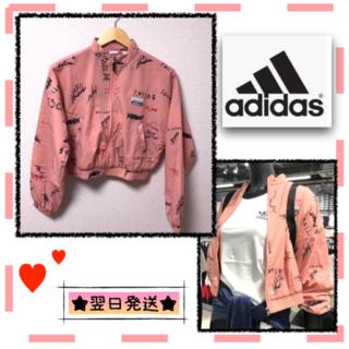 adidas - 【感謝祭セール】アディダス シャカシャカ ナイロンジャンパー※新品