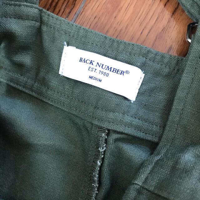 BACK NUMBER(バックナンバー)のオーバーオール サロペット バックナンバー カーキ  M オールインワン 美品 レディースのパンツ(サロペット/オーバーオール)の商品写真
