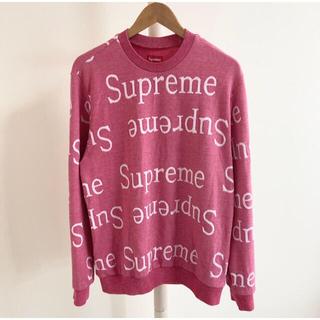 Supreme - Supreme jacquard logo crewneck 18ss