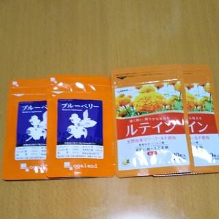 サプリメント ルテイン2袋&ブルーベリー2袋 各約2ヵ月 新品未開封(その他)