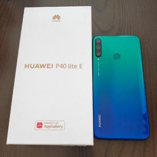 ファーウェイ(HUAWEI)のHUAWEI P40 lite E (SIMフリー)(スマートフォン本体)