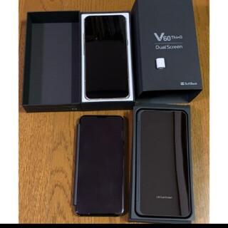 LG Electronics - ソフトバンク LG V60 ThinQ 5G クラッシーブルー SIMフリー
