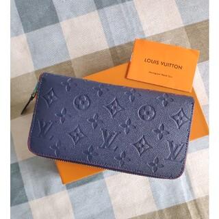 2♥さいふ♥財布 コインケース♥小銭入れ♥名刺入れ♥即購入OK♥