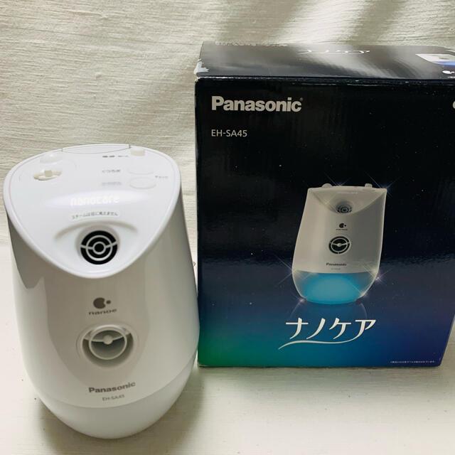 Panasonic(パナソニック)のパナソニック 加湿器 ナノイー ナイトスチーマー ナノケア EH-SA45-W スマホ/家電/カメラの美容/健康(フェイスケア/美顔器)の商品写真