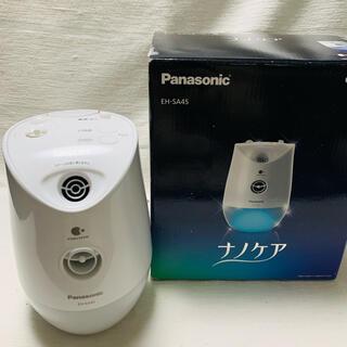 Panasonic - パナソニック 加湿器 ナノイー ナイトスチーマー ナノケア EH-SA45-W