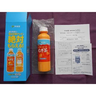 イトウエン(伊藤園)の伊藤園 健康ミネラルむぎ茶 ステンレス マイボトル2020年(弁当用品)