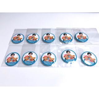 声の王子様2020  古川慎 缶バッジ 10個セット 缶バッチ グッズ(その他)