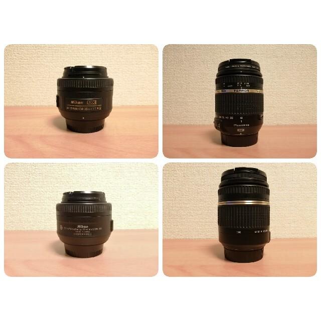 Nikon(ニコン)のNikon D5500+単焦点レンズf1.8+ズームレンズ18-270mm スマホ/家電/カメラのカメラ(デジタル一眼)の商品写真
