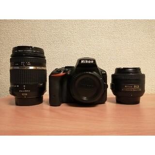 Nikon - Nikon D5500+単焦点レンズf1.8+ズームレンズ18-270mm