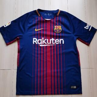 ナイキ(NIKE)のバルセロナ ユニフォーム(シャツ)