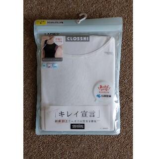 シマムラ(しまむら)の新品未使用 ラウンドネックフレンチ袖インナー(アンダーシャツ/防寒インナー)