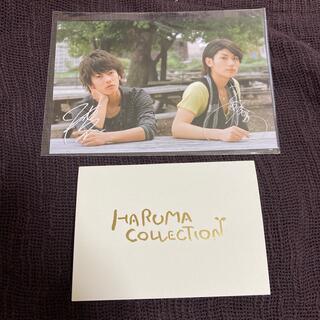 三浦春馬 メッセージカード&HTポストカード