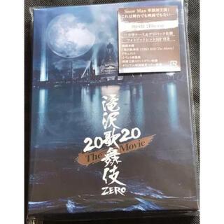 Johnny's - 滝沢歌舞伎 ZERO 2020 初回盤 blu-ray