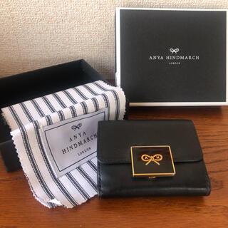 アニヤハインドマーチ(ANYA HINDMARCH)のアニヤハインドマーチ  ミニウォレット(BLACK)(財布)