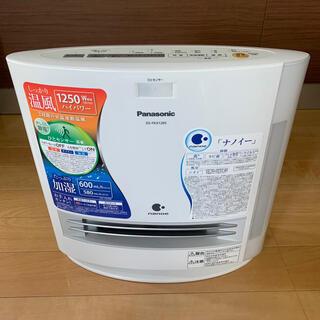 パナソニック(Panasonic)の美品 パナソニック 加湿機能付きセラミックファンヒーター DS-FKX1205(電気ヒーター)