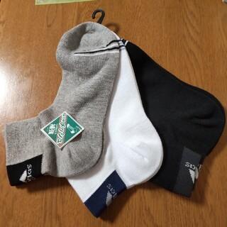 アディダス(adidas)のadidas  レディースソックス三足セット(ソックス)