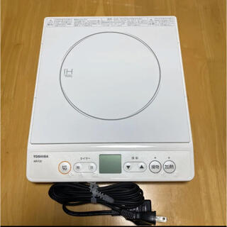 トウシバ(東芝)の東芝IH調理器 MR-F20 (w)(調理機器)