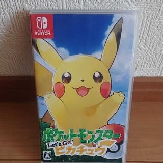 Switch スイッチ ポケットモンスター Let's Go! ピカチュウ(家庭用ゲームソフト)
