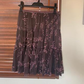 アッシュペーフランス(H.P.FRANCE)のio チュールスカート(ひざ丈スカート)