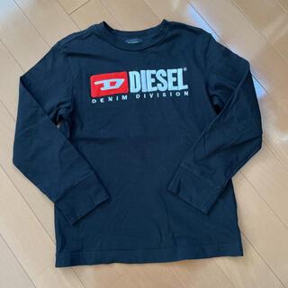 DIESEL - ディーゼル ロンT  130㎝