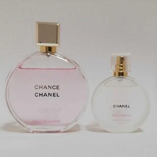 CHANEL - CHANEL シャネル チャンス オータンドゥル オードゥパルファム100ml