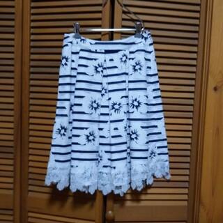 ギャラリービスコンティ(GALLERY VISCONTI)のギャラリービスコッティスカート(ひざ丈スカート)