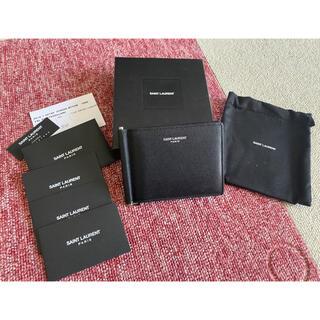 サンローラン(Saint Laurent)のサンローラン マネークリップ 財布 二つ折り財布 ラウンドファスナー(マネークリップ)