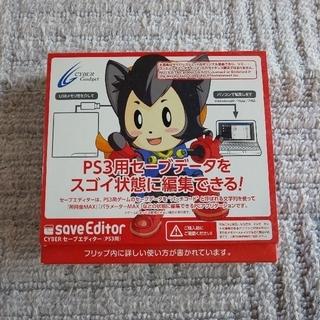 プレイステーション3(PlayStation3)のCYBER セーブエディター(PS3用)(その他)