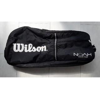 ウィルソン(wilson)の【値下げ】Wilson テニスラケットバッグ NOAH(バッグ)