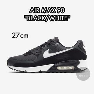 ナイキ(NIKE)の【新品/27cm】NIKE エアマックス 90 ブラック ホワイト 黒 白(スニーカー)