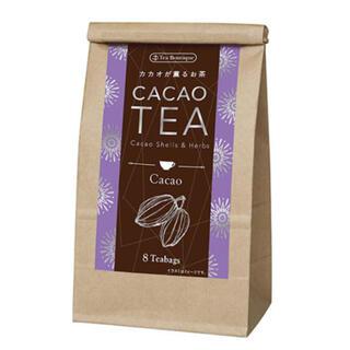 カカオティー 8包入り(茶)