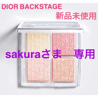 Dior - sakuraさま 専用 ディオール  バックステージ