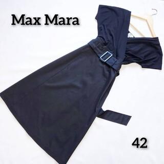 Max Mara - Max Mara マックスマーラ ウエストベルト ドレス ワンピース ブラック