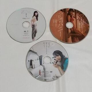 週刊プレイボーイ 付録 DVD 3枚セット 馬場ふみか