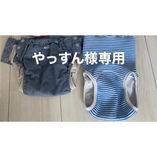 Nishiki Baby - 布おむつカバー 6枚