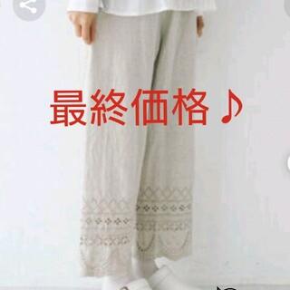 SM2 - サマンサモスモス  Kazumi     レースペチパンツ