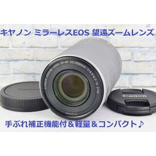 Canon - ★超美品★手ぶれ補正機能★望遠レンズ★キヤノンEF-M 55-200mm★