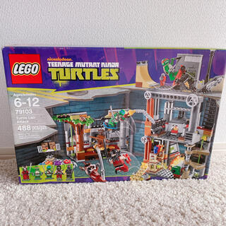 Lego - レゴ タートルズ 79103