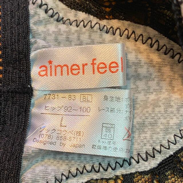 aimer feel(エメフィール)のエメフィール/Tバック/THONG/TANGAショーツ レディースの下着/アンダーウェア(ショーツ)の商品写真