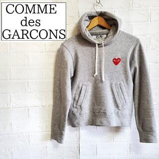 コムデギャルソン(COMME des GARCONS)のトップス レディース 春服 ギャルソン COMME des GARCON(パーカー)